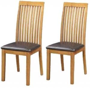 Hartford City Oak Dining Chair (Pair)