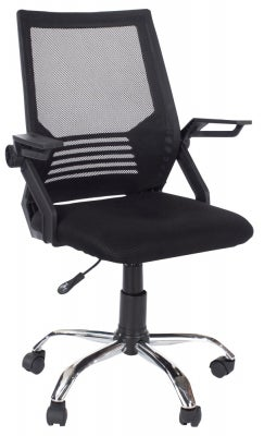 Loft Black Mesh Study Chair with Arms