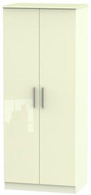 Knightsbridge High Gloss Cream 2 Door Wardrobe