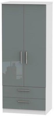 Knightsbridge 2 Door 2 Drawer Wardrobe - High Gloss Grey and White