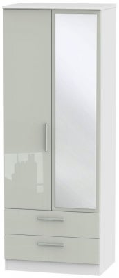 Knightsbridge 2 Door Combi Wardrobe - High Gloss Kaschmir and White