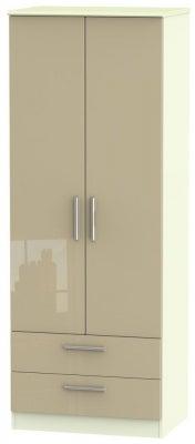 Knightsbridge 2 Door 2 Drawer Tall Wardrobe - High Gloss Mushroom and Cream