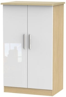 Knightsbridge 2 Door Midi Wardrobe - High Gloss White and Light Oak