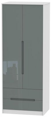 Monaco 2 Door 2 Drawer Tall Wardrobe - High Gloss Grey and White