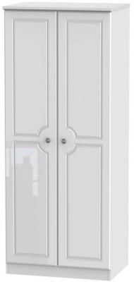 Pembroke High Gloss White 2 Door 2ft 6in Plain Wardrobe