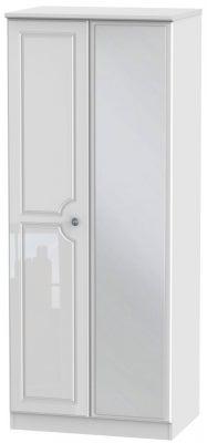 Pembroke High Gloss White 2 Door Mirror Wardrobe