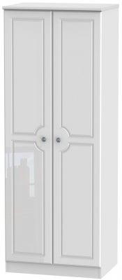 Pembroke High Gloss White 2 Door Tall Hanging Wardrobe