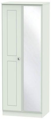 Victoria Grey Matt 2 Door Tall Mirror Wardrobe
